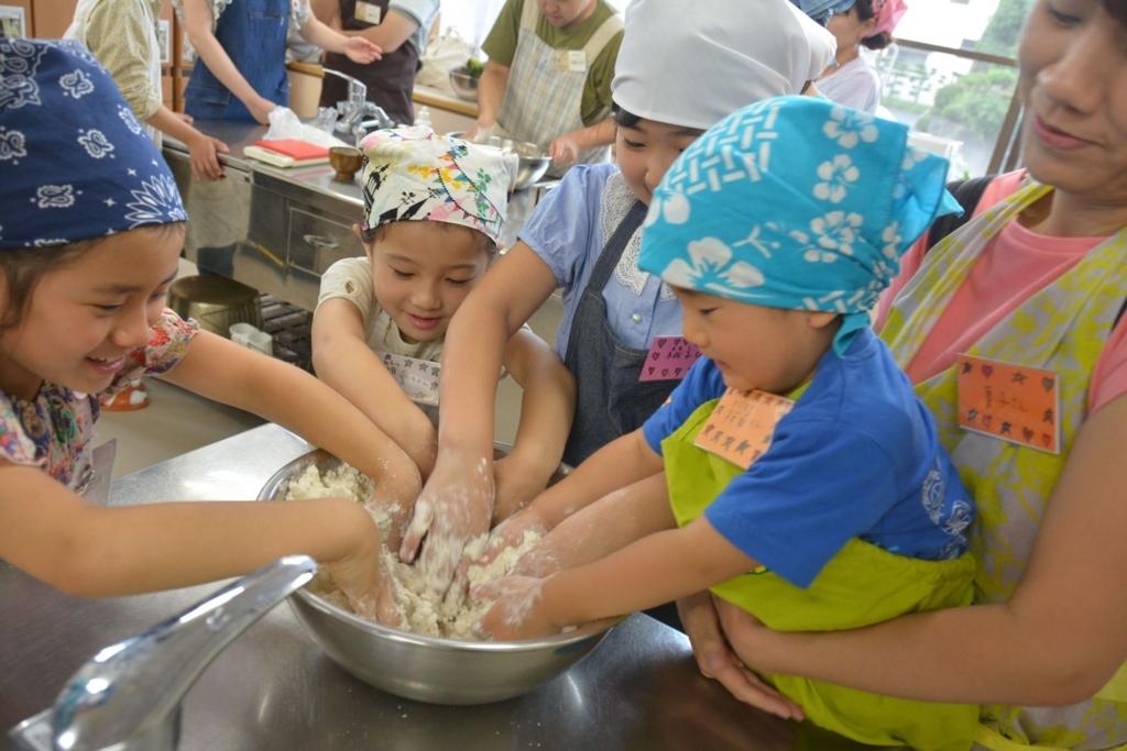 パン教室・料理教室