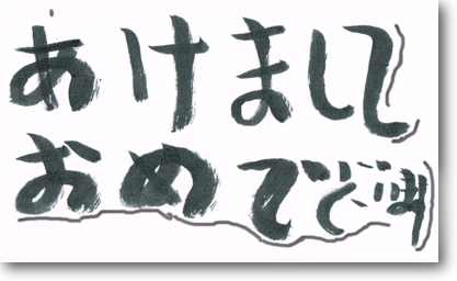 f:id:pukapuka-pan:20140101125748p:plain
