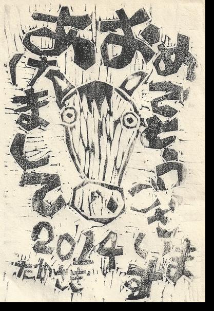 f:id:pukapuka-pan:20140102160657p:plain