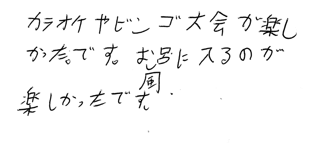 f:id:pukapuka-pan:20150903171442p:plain