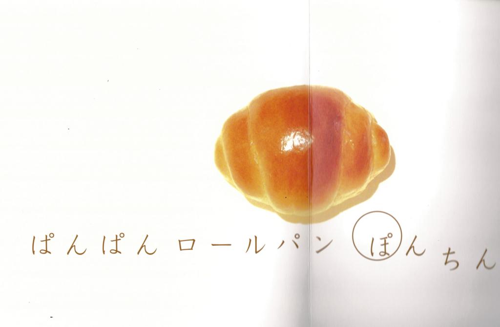 f:id:pukapuka-pan:20151104164623j:plain